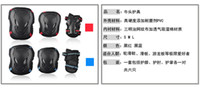 Wholesale Shipping equipment sets of roller skating tau adult knee brace hand roller skates skates falling