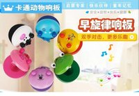 animal noise toy - Kids noise maker Music Wooden Castanets toys For Kids color animal style