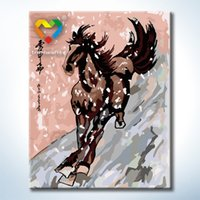 baby paint horses - Horse In Snow Wall Art DIY Painting Baby Toys x50cm Digital Canvas Oil Painting Drawing Wall Art for Family Gift with Green Acrylic