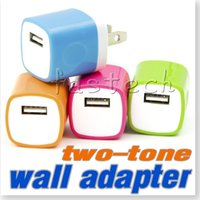 ac easy - Two Tone USB AC Universal Power Home Wall Travel Charger Adapter for iPhone PLUS S C S Samsung HTC Easy Edge Grip Design