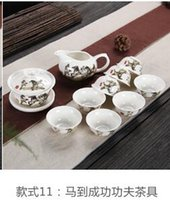 Wholesale Dehua ceramic manufacturers selling head of white porcelain special offer kung fu tea set ASkF