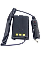 bands fast charger - hones Telecommunications Walkie Talkie BAOFENG Walkie Talkie Original Fastest Car Charger Car Battery Eliminator for Dual Band Two Way Ra