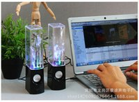 Wholesale Dancing Water Speaker Music Audio MM Player LED Light in USB Mini Colorful Water Drop Show Fountain Speakers ZD063A
