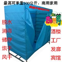 Wholesale Food dry machine multifunctional industrial drying machine carbonadoes by machine dryer stacking shelf