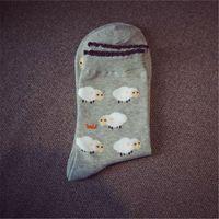 Wholesale New women s socks cute cartoon sheep women s socks autumn and winter cotton socks