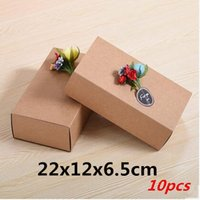 advanced crafts - 22x12x6 cm Advanced yellow cattle card kraft paper box Soap tea cases biscuit boxes etc