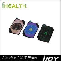 Wholesale iJoy Limitless W Optional Plate Replaceable Magnetic Plate for Limitless W Mod Original iJoy Limitless w Plates