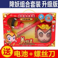 Wholesale Mackco genuine Sun Wukong electric retractable weapon golden plastic toys children s toys jingubang