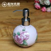 ball soap dispenser - 320ml Ball shape flower pattern Ceramic Hand soap dispenser with foam pump Bathroom Lotion dispenser bottle elbowling soap Dispenser