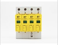 Wholesale SPD P KA KA V AC House Low voltage Surge protection Device