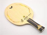 Wholesale Butterfly Zhang Jike SUPER ZL CARBON FL Table Tennis Blades for Table Tennis Racket bat