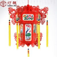 beautiful lantern - cm beautiful Paper palace lanterns for Holiday party Home decoration Christmas Wedding Lotus lanterns