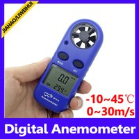 Wholesale Portable digital anemometer high quality new hot wire anemometer MOQ