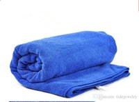 automotive microfiber towels - It will take a towel automotive supplies Super microfiber nano car washing towel wipes large cm
