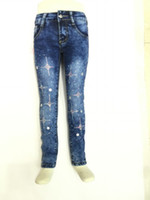 big girl jeans - Girls Jeans For The Big Group T T Elastic Denim Crazy Washed Blue Jeans Skinny Jeans For Girl Hot Drilling Flower