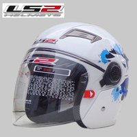 Wholesale genuine new LS2 OF motorcycle half helmet lens wear and longer S XXL
