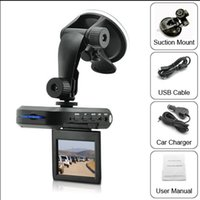 Wholesale DVR with Car LCD Motion Inch Detection SD F500S