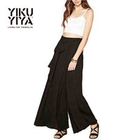 Wholesale YIKUYIYA Brand New Autumn Women Wide Leg Pants Solid Black Pleated Wide Leg Pants Ladies Loose Pants