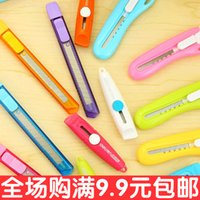 Wholesale Effective stationery mini portable small art knife color belt hanging hole office cutting knife wallpaper knife