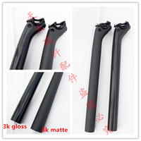 Wholesale classic full carbon bicycle mtb road seatpost setback mm sb mm mm k gloss matte finish strengthen