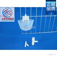 Wholesale High quality bird quail chicken pigeon cage mm interface white autodrinker water bowl