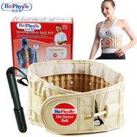Wholesale 2 in Dr Ho s Decompression Brace Back Belt Relief Pain Support Lower Back