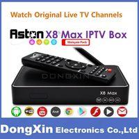 cuadro de receptores de TV Set Top Box Aston X8 Max 4K Android IPTV cuadro de Malasia ver Ver TV en vivo Singapur Malasia Astro
