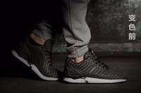 snake print shoes - NEW The chameleon men s and women s shoes ZX FLUX XENO new reflective black snake spirit leisure shoes