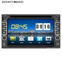 autoradio double din gps - Din Universal Car DVD GPS touch screen Car DVD Player AutoRadio Stereo inch GPS Navigation Camera double din