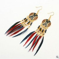 act disc - The new disc tassel earrings European and American fashion eardrop female feather deserve to act the role of earrings