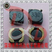 beauty advantages - CDRH3D16NP OR7NC beauty of power inductor d16 UH price advantage