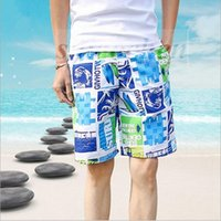 beachwear pants - Men Beach Pants Leisure Swim Trunks Summer Swim Boxer Quick Rry Swim Pants Shorts BeachWear Swimwear Bath Suit Swimsuit Half pants A549