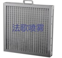 air specification - Portable primary air filterthe filter is composed of different specifications of the twists and turns staggered placed inside the box
