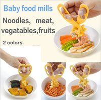 Wholesale Mult ifunctional Child Baby Solid Food Supplement mills complementary grain mill Cutter Crushing Scissors Grinder Tool