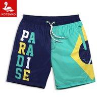 Wholesale Men Swim Board Shorts Trunks Surf Swimming Beach Shorts Swimwear Swimsuits Men s Running Sports Shorts Bermuda Casual Outdoor