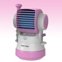 air cooler model - The new fragrance fan Taobao explosion models USB mini fan cooling air conditioning fan bladeless fan perfume