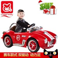 Airplanes Electric 2 Channel Qiyue children electric car double drive four wheel toy car battery baby sit stroller child electric car remote control