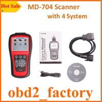 best ds system - 100 orginal MD autel md scanner with system ds code reader update online best quality