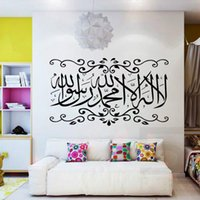 art and culture - Hot Muslim culture and creative wall stickers home decor personality waterproof removable mural wall sticker free shopping