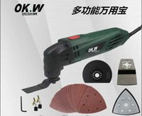 Wholesale 250w Multifunction Power Tool carpenter oscillating tools set woodworking tools