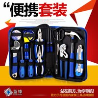 Wholesale Blue Feng genuine home maintenance kit combination package Kit multifunction electric woodworking tools Hardware Kit