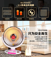 Wholesale 44 Cm white home heaters baby room heater small heaters small sun CM portable heater