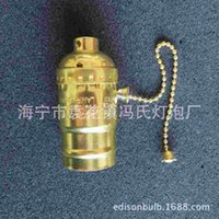 Wholesale E27 E26 screw plating gold aluminum zipper aluminum lamp UL certification Edison retro lamp accessories