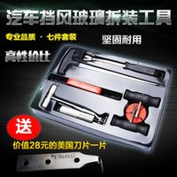 auto glass removal tools - auto windshield dismounting tool set broach set stripping attachment steel wire broach interior bar removal glass glue scraper