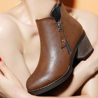 ankle booties for women - 2016 stylish zip side ankle boots chunky heels boots for women leather boots Vintage booties brown boots for lady