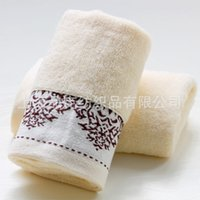 baby bath towel pattern - Modern weaving embroidery printed Elegant soft cotton towel towel pattern of adult water