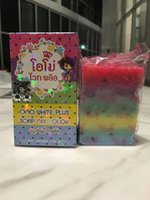 Wholesale Handmade OMO White Plus Soap Mix Color Plus Five Bleached White Skin Rainbow Soap