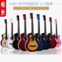 Wholesale Debbie Inch Beginner Ballad Basswood Luck Missing Angle Practice Musical Instrument Guitar guitarra china guitare string