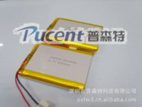alkaline water manufacturers - Large capacity lithium battery manufacturers supply mid tablet battery v lithium battery AH battery a1185 batteries water