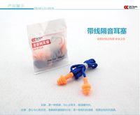 Wholesale Anti noise earplug Professional earplugs Noise earplug With sleep Christmas tree earplugs